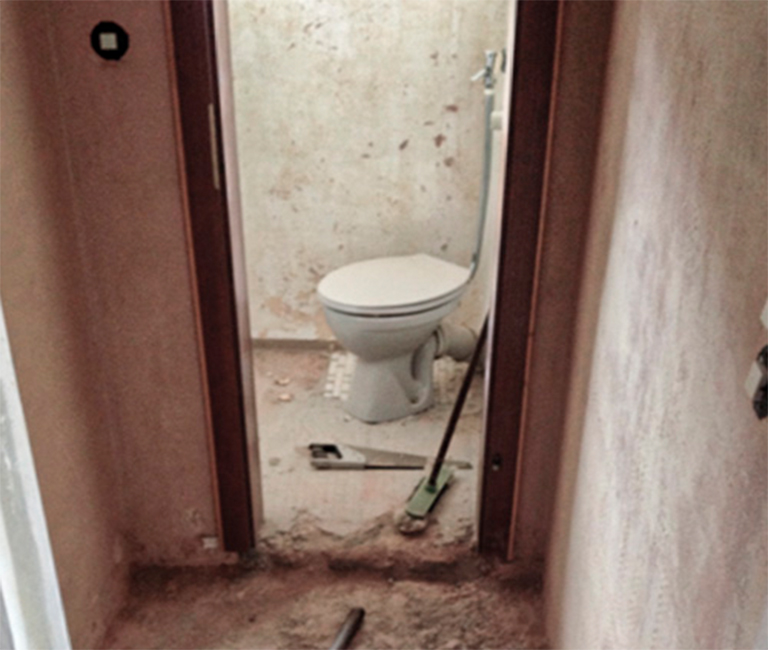 Guest-toilet before